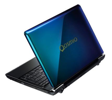 toshiba-dynabook-qosmio-t750-battery